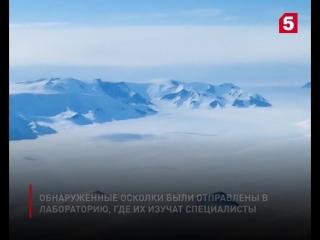 Метеориты в Антарктиде