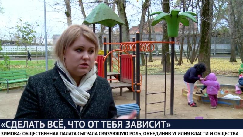 Горячая линия ОП РФ