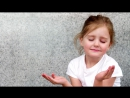 Даарийские каналы для детей. Благословение (Центр развития Человека Даария )
