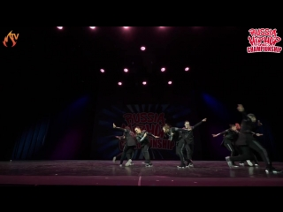 PRIDE CREW | 1ST PLACE | ADULTS | HIP-HOP INTERNATIONAL RUSSIA 2018