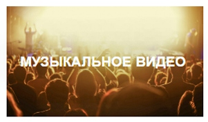dovideo.eu/entertainment-video/