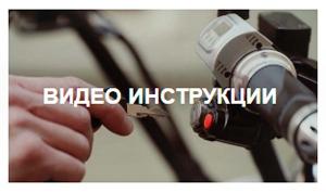 dovideo.eu/how-to-video/