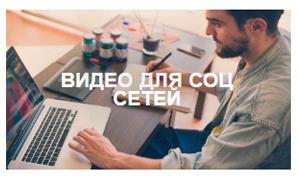 dovideo.eu/english-social-media-content/