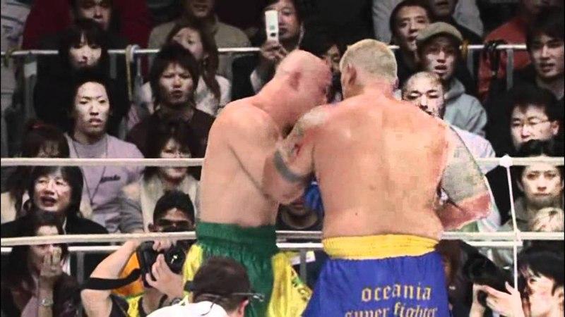 Mark Hunt vs Yosuke Nishijima HL