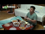 My Ugly Duckling 171008 Episode 57