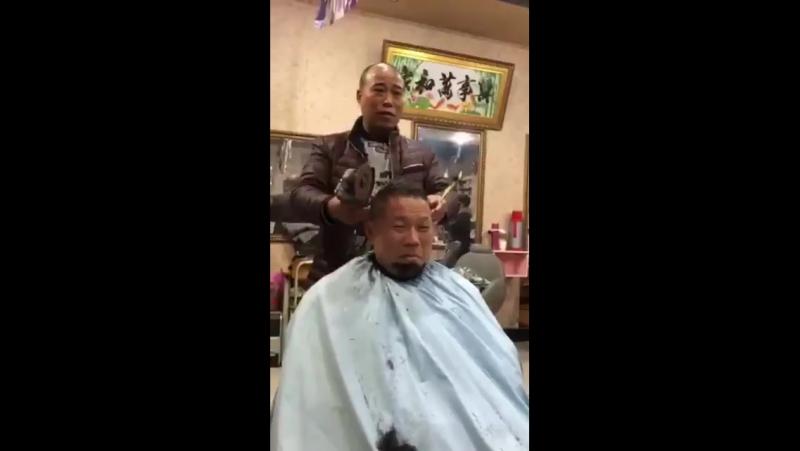 в Китаской парикмахерской