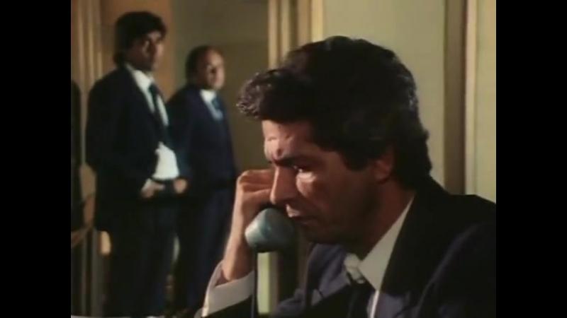 Спрут 1. 6 серия (1984)