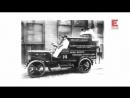 Tuhaf İcatlar İtfaiye Arabaları Elektrik Süpürgeleri Müzik Kutusu
