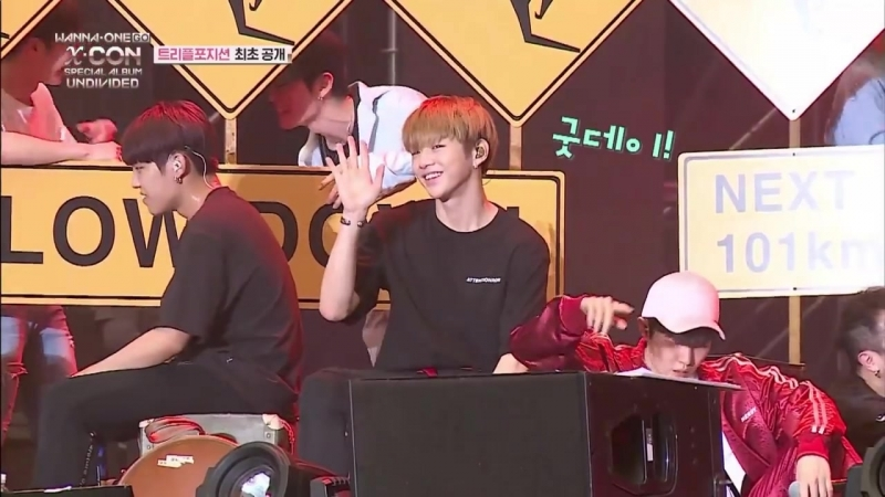 180604 Репетиция юнита Triple Position с песней '캥거루 Kangaroo ' Wanna One Go X CON