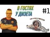 FIFA 18 (PS4) - Twitch Stream #250