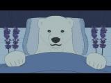 polar bear cafe как уснуть - совет от гризли