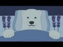 Polar bear cafe как уснуть совет от гризли