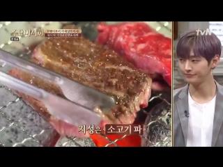 180418 tvn Wed Food Talk 2 Cr. Yoon_video