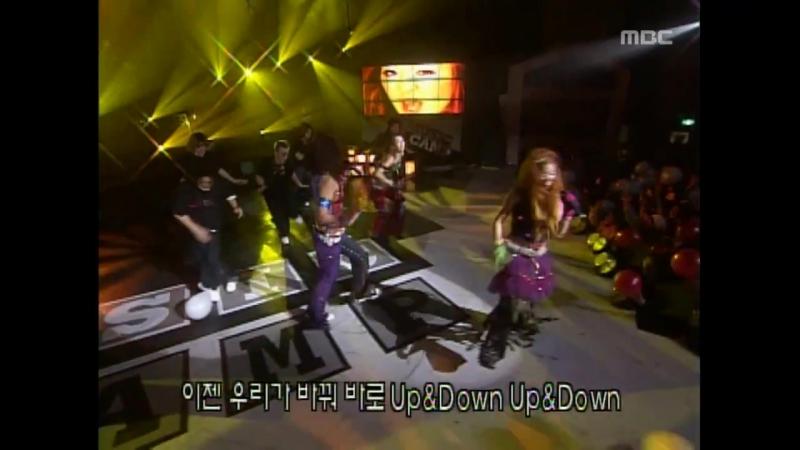 DIVA - UpDown, 디바 - 업앤다운, Music Camp 20001118
