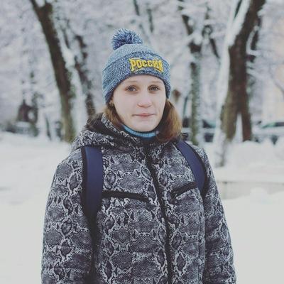 Анна Корнюшина