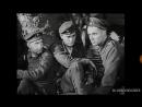Эпизод-На Западном фронте без перемен.