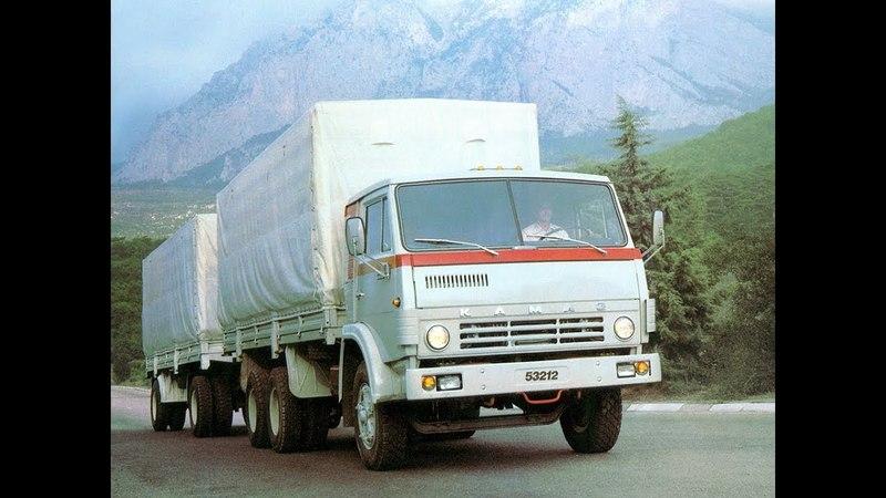 Масштабная модель автопоезда КАМАЗ-53212 с п/п КГБ-8350 SSM в масштабе 1:43