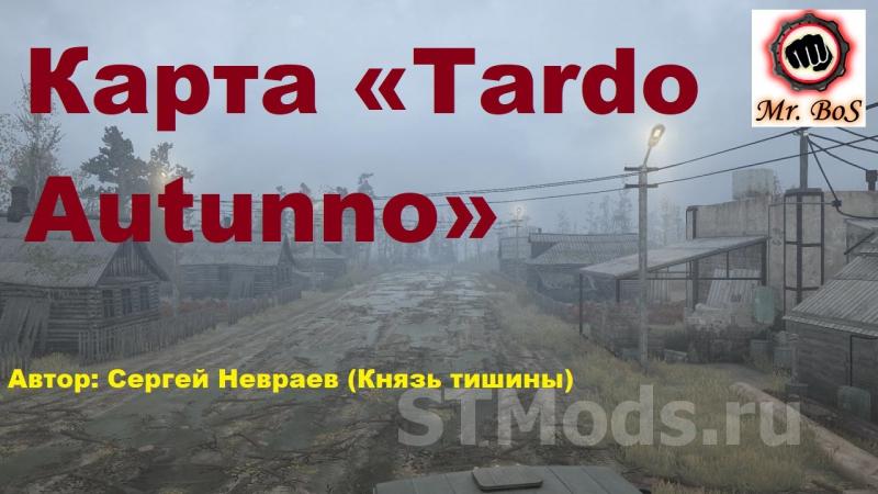 Карта «Tardo Autunno» Spintires: MudRunner
