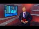 ЧП на НТВ. Битва экстрасенсов - Обман скандал