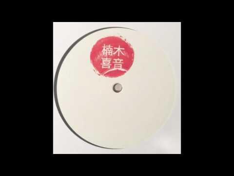 A Kito Kusunoki Under Anesthesia YYK no label