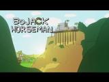 BoJack Horseman | Конь БоДжек