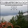 Метеорология и наблюдения за погодой