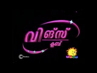 Winx Club: Season 5 - Opening (Malayalam - 2nd)