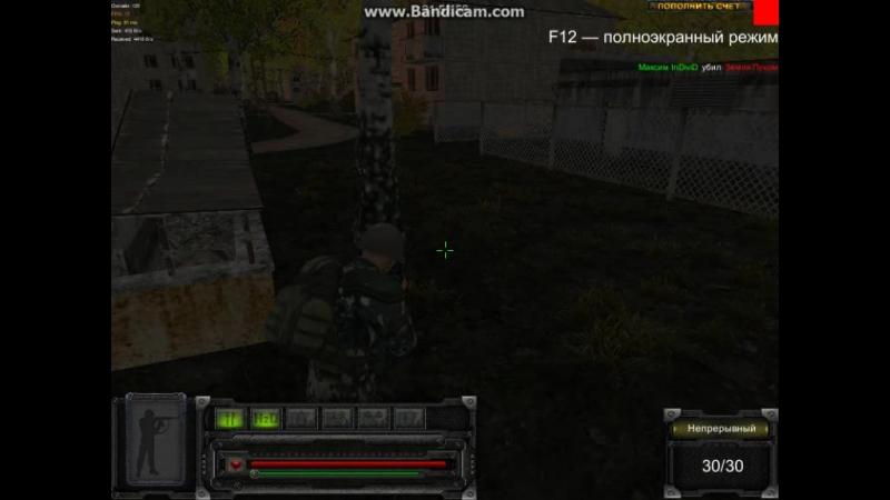 STOP XAM убил прострелом.