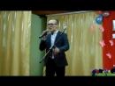 Песня не прощается с тобой СДК Васькино Е Коркин