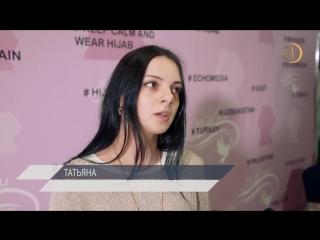 Всемирный день хиджаба в Киеве![via torchbrowser.com]
