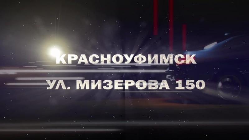 АВТОИМПОРТ.mp4