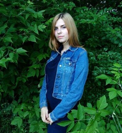 Наталя Бабій