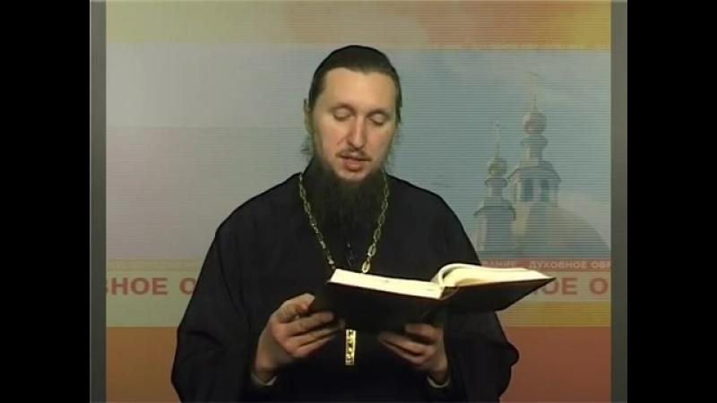 13. Послание апостола Варнавы.