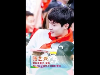 [VIDEO] 180314 Lay @ 共青团中央 Weibo Update