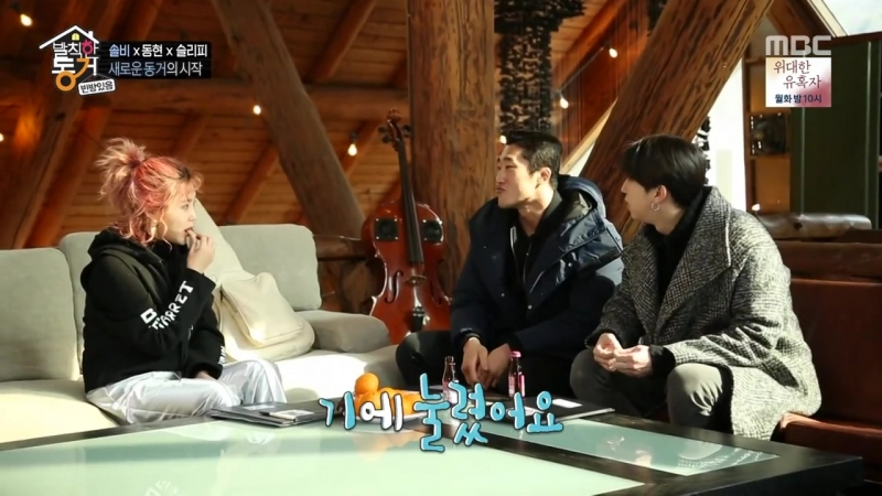 Roommate for Living together in empty room ep 10 eng sub
