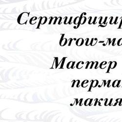 Марина Романова |