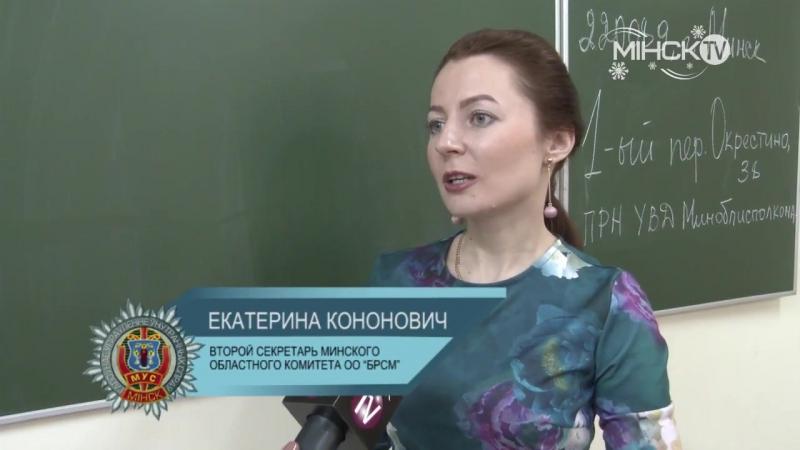 «ТВ-Перехват», выпуск №246 от 12.01.2018