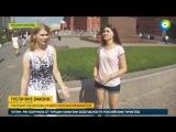Студенток оштрафовали на 20 тысяч руб за игру на гуслях(1)