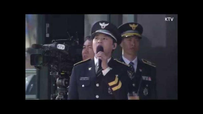 JYJ 김준수 애국가 컷 모음 - 2018 경찰대학생·간부후보생 합동 임용식