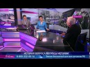 Леонид Млечин Самое страшное, когда люди хотят вернуться в прошлое своей страны ОТР
