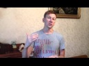 Алекс Никифоров рассказывает о семинаре Со-единение (медитация в движении и танце)