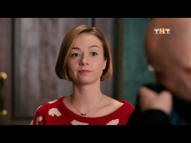Физрук 4 сезон 3 серия 10 10 2017