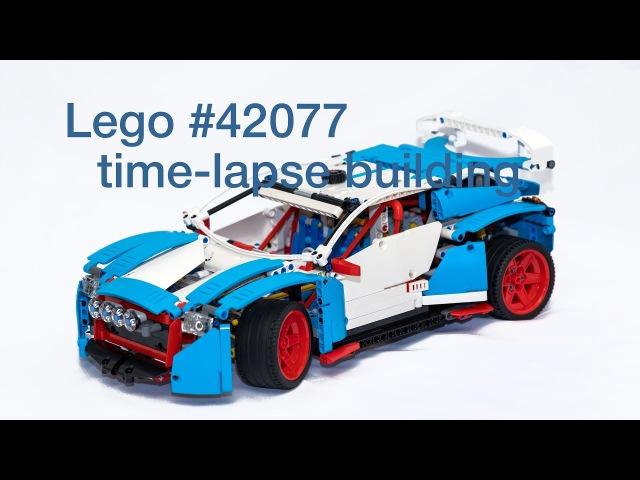 Lego Technic 42077 Speed Building 4 hours