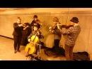 Студенты играют классику в переходе метро Купчино