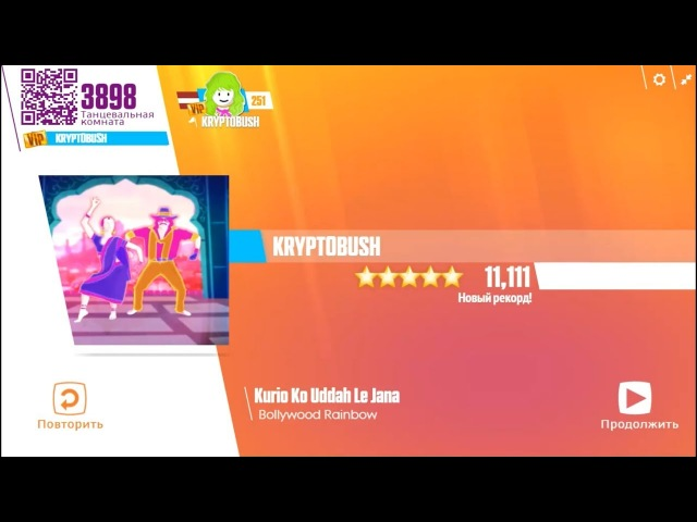 Just Dance Now - Kurio Ko Uddah Le Jana from Bollywood Rainbow [5 stars]