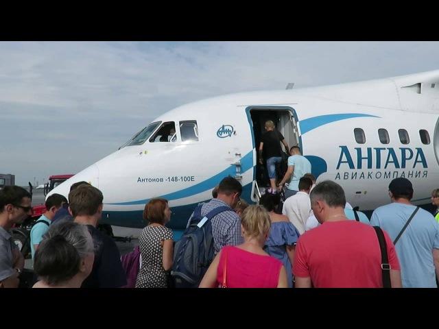 Angara An-148-100E - Flight from Novosibirsk Tolmachevo (OVB) to Chelyabinsk Airport (CEK), Russia