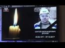 Глава ДНР присвоил посмертно звание Героя Труда сотруднику ЮМЗ