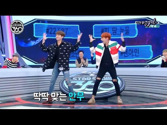 161107 Star Show 360 BANGTAN JHope Jungkook Girl Group Dance Red Velvet IOI
