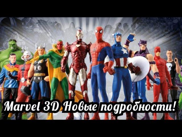 Герои MARVEL 3D. Официальная коллекция фигурок. Распаковка и обзор: Человек-Паук, Росомаха и др