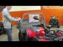 Квадроцикл с кузовом Готов к уборке урожая